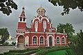 Церковь Благовещения в Петровском парке.jpg