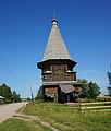 Церковь Дмитрия Солунского 03.jpg