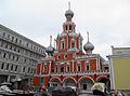 Церковь Знамения 1.jpg