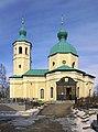 Церковь Иоанна Богослова. Вид с центральной дорожки.jpg