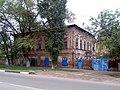 Энгельс, улица Пушкина, 23.jpg