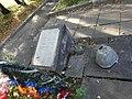 Юшково, Вяземский район, Смоленская область фамилии захороненых.jpg