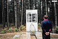קבר אחים של 3500 יהודים ביער שלפני הכניסה לעיירה - 3.jpg