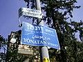 שלט רחוב יונתן (4411092006).jpg
