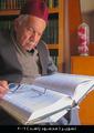 حسين-علي-محفوظ-2006.png