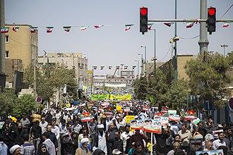 Quds Day - Image: روز جهانی قدس در شهر قم Quds Day In Iran Qom City 34