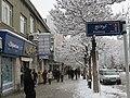 زمستان خیابان بوعلی سینا.همدان.jpg
