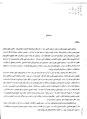 فرهنگ آبادیهای کشور - بروجرد.pdf