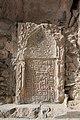 مجموعه تاریخی دروازه شیراز از جاذبه های گردشگری ایران Qur'an Gate 13.jpg