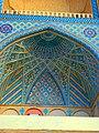 هنرمندی معمار ایرانی را به تماشا بنشین - panoramio.jpg