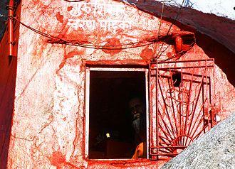 Guru Shikhar - Entrance to the small cave temple atop Guru Shikar.