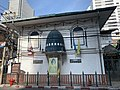มัสยิดบ้านอู่ เขตบางรัก กรุงเทพมหานคร 2563 - 07.jpg