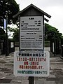 お知らせ (5844553648).jpg