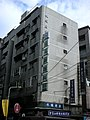 仁愛路口 - panoramio - Tianmu peter (6).jpg