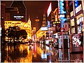 南京路步行街 - panoramio.jpg