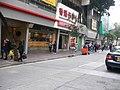 南寧街 - panoramio.jpg