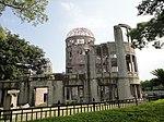 原爆ドーム - panoramio (17).jpg