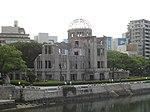 原爆ドーム - panoramio (9).jpg