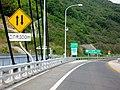 多々羅大橋 - panoramio (4).jpg