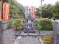 奥平仙千代墓.JPG