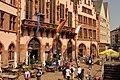 德国 法兰克福 Frankfurt, Germany China Xinjiang Urumqi Welcome you - panoramio (31).jpg