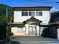 旧古関村役場 - panoramio.jpg