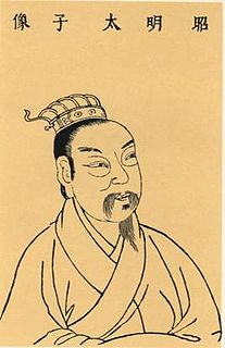 Xiao Tong Crown Prince of Liang Dynasty