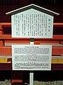 比叡山延暦寺 - Enryaku-ji 2010.08.07 - 081 (4874724944).jpg