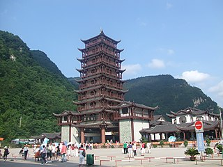 Wulingyuan District District in Hunan, Peoples Republic of China