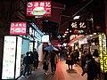 澳門 Macau 氹仔 Taipa 夜市 night shop January 2019 SSG 07 Leung Kam Kee n 鉅記.jpg
