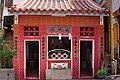 福神祠 Fushen Shrine - panoramio.jpg