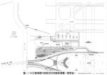 臺灣桃園國際機場國內線航廈變更後的規畫.png