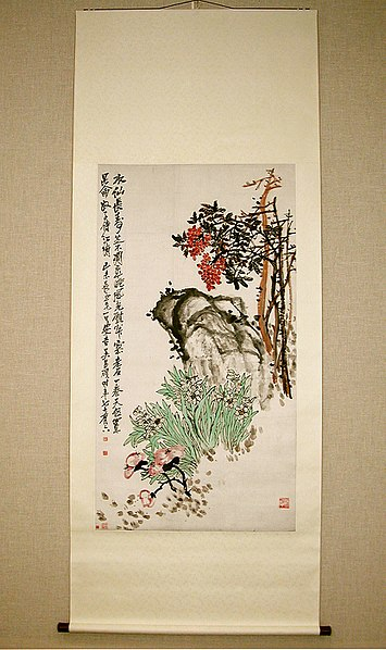 wu changshuo - image 6