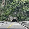 長春隧道 Chanchun Tunnel - panoramio.jpg