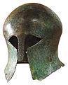 고대 그리스 청동 투구.jpg