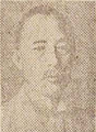 박중양 1930년경.png