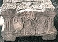 0021מגדלא רהיט אבן מבית הכנסת כנראה שימש להנחת ספר תורה.jpg