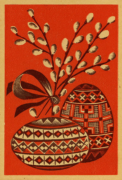 File:01. Old Russian Easter Postcard.jpg