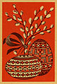 01. Old Russian Easter Postcard.jpg