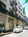 0103jfSanta Cruz Recto Avenue Binondo Streets Manilafvf 04.JPG