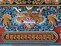 043 Dharma Protector (9225274577).jpg