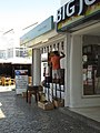 07-09-2017 Soars wine shop, Oura strip, Albufeira.JPG