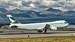 07122015 Cathay Pacific Cargo B-LJM B748F PANC FLARE NAEDIT (39194683060).jpg