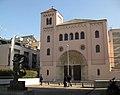 093 Capella dels Escolapis, c. Sant Josep de Calassanç (Granollers).jpg