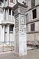 0 Venise, pilier dit de Saint-Jean d'Acre 2.JPG