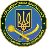 1БрОП.png