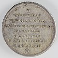 1-6 Thaler 1737 Georg II (rev)-3509.jpg