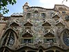 110 Casa Batlló.jpg