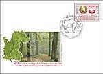1190 (25-hoddzie ŭstaliavannia dyplamatyčnych adnosin pamiž Respublikaj Bielaruś i Respublikaj Poĺšča) - First day cover.jpg