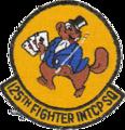 125th Fighter-Interceptor Squadron - Emblem.png